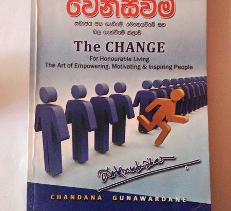 Venasveema ,The Change