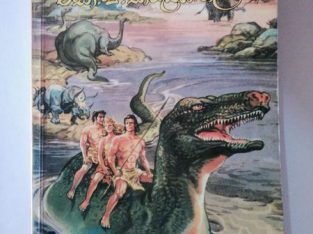 TARZAN THE TERRIBLE OF EDGAR RICE BURROUGHS