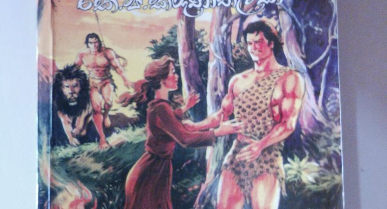 TARZAN AND THE GOLDEN LION by Edgar Rice Burroughs TRANSLATE