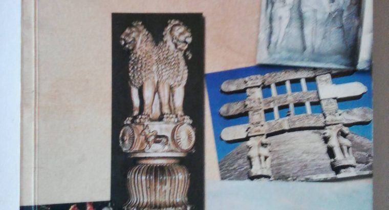 INDEEYA ITHIHASAYA (HISTORY OF INDIA) BY V D S GUNAWARDANA.