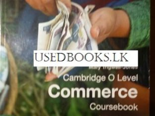 Cambridge Commerce latest edition