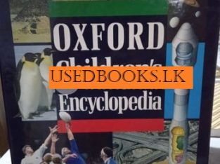 Oxford Children's Encyclopedia Hardcover 1995