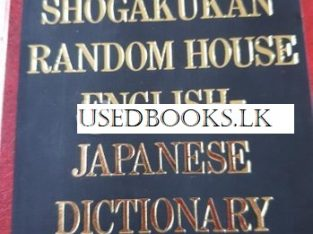 Random house japanese English Dictionary