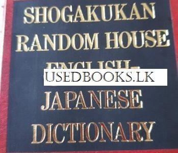 Random house japanese English Dictionary