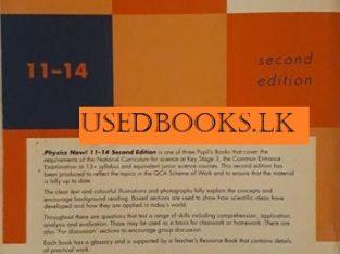 O Level Textbooks physics