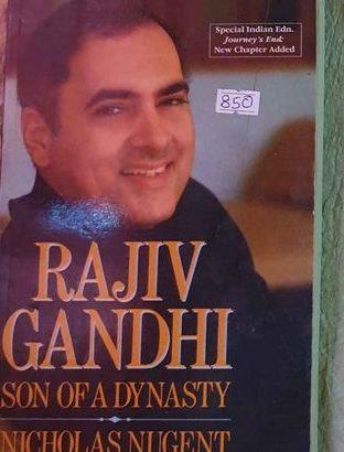 rajiv gandhi son of a dynasty