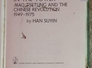 Wind In The Tower Mao Tsetung And The Chinese Revolution