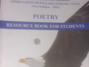 GCE O/L Resource book for Poetry – Ananda Peris